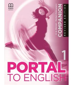 PORTAL TO ENGLISH 1 COMPANION REVISED